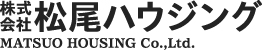株式会社松尾ハウジング